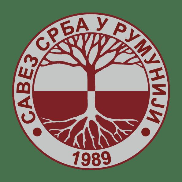 Savez Srba u Rumuniji